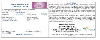 UHIP Card Sample