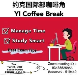 Virtual Coffee Break - Best Exam Tips @ Zoom