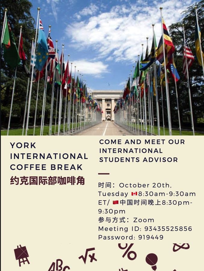 Virtual Coffee Break: Come and meet our International students advisor