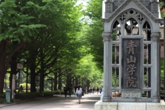 Aoyama-Gakuin-University1